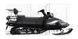 Photo of a black snowmobile
